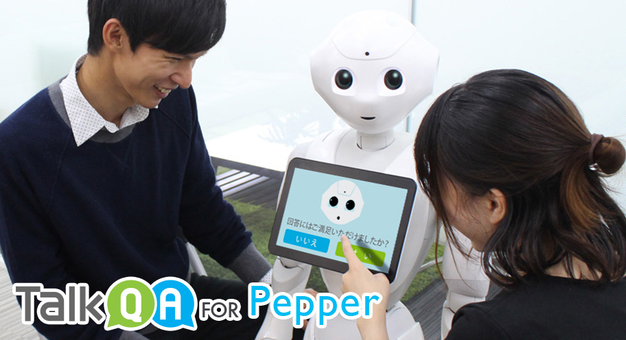 Autoresponder service using Pepper and artificial intelligence