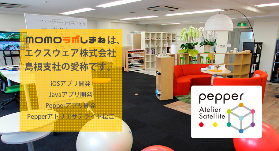 NEW! Atelier Satellite for Pepper in Matsue